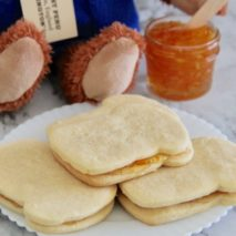 Orange Marmalade Sandwich Cookies